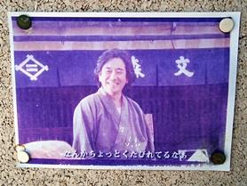 inugami-20150922-16s.jpg