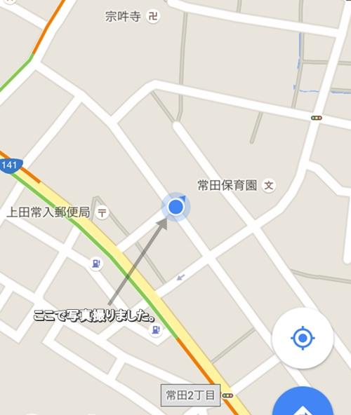 inugami-20150922-36.jpg