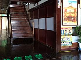 inugami-20150922-37s.jpg