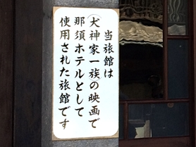 inugami-20150922-38s.jpg