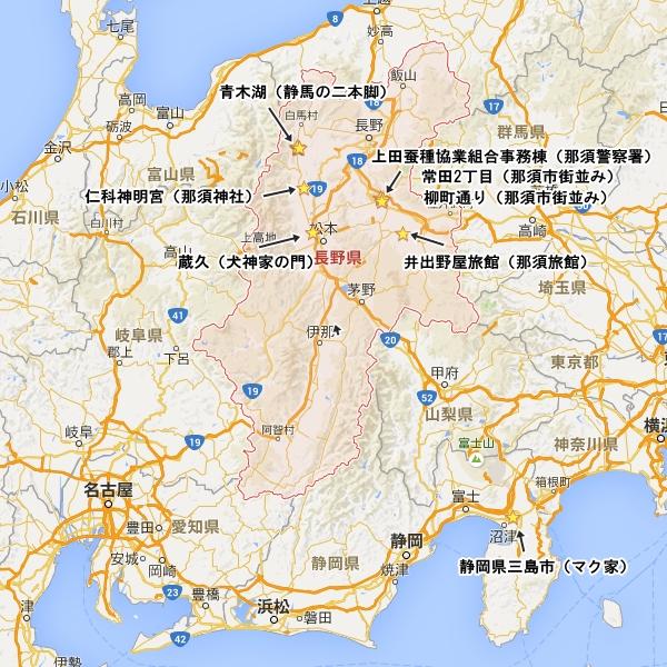 inugami-20150922-43.jpg