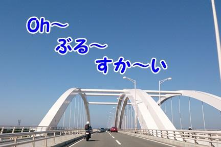 20151021-2.jpg