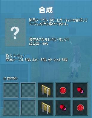 2015y09m10d_045420980.jpg