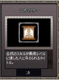 2015y09m13d_202017047.jpg