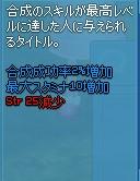 2015y09m13d_203313148.jpg