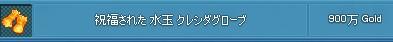 2015y10m13d_065037141.jpg