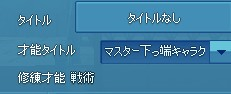 2015y10m14d_183746528.jpg