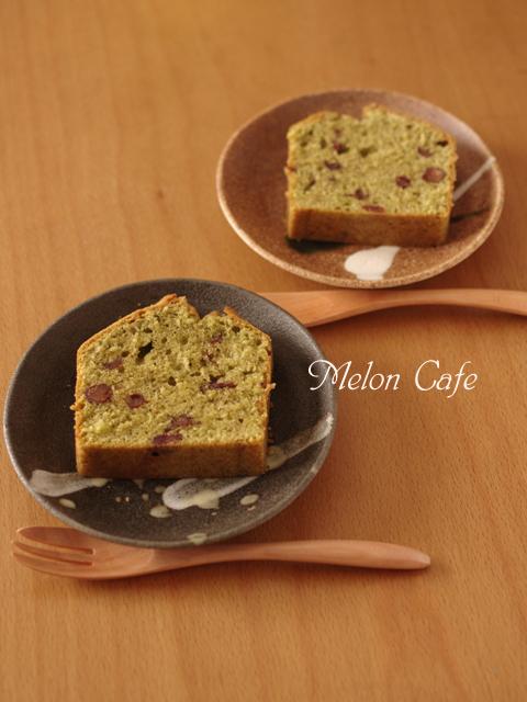 抹茶とあずきの和風パウンドケーキ