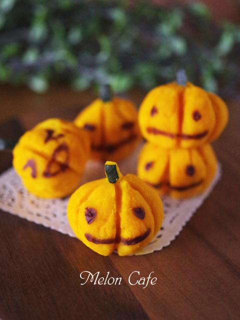ハロウィンにかぼちゃで簡単可愛いジャックオランタン00