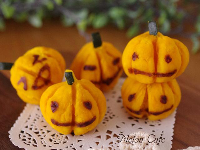 ハロウィンにかぼちゃで簡単可愛いジャックオランタン