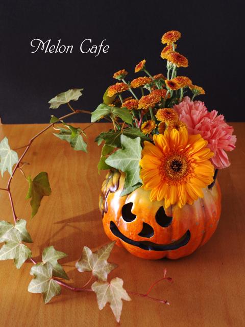 カフェモカパウンドケーキのお花アレンジハロウィン