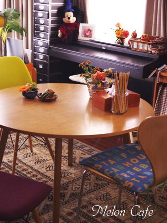 めろんカフェのリビング写真05