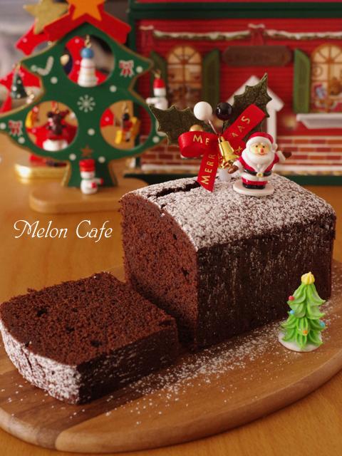 ホットケーキミックスで作る超簡単でおいしいクリスマスのチョコレートケーキ