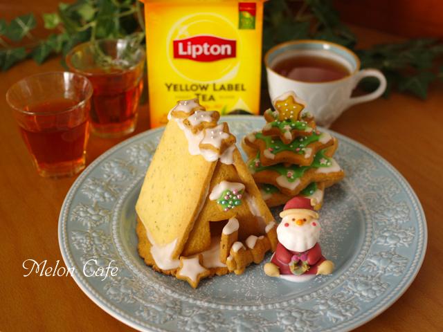 ヘクセンハウスお菓子の家紅茶のクッキーバージョン2015a