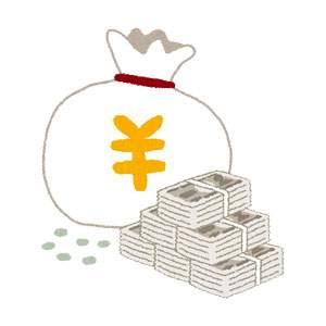 現金の稼ぎ方