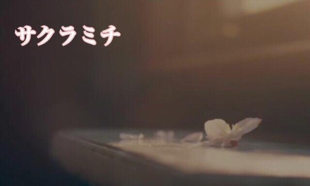 saku54_convert_20151120164637.jpg
