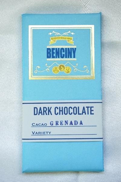 【BENCINY】グレナダ
