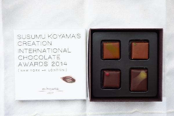 【PATISSIER eS KOYAMA】SUSUMU KOYAMA'S CREATION INTERNATIONAL CHOCOLATE AWARDS 2014