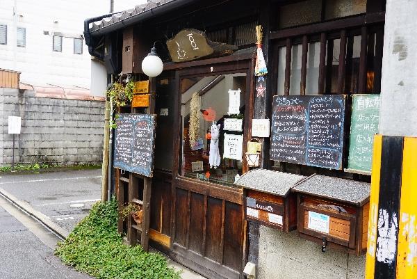 【Cafe 1001】かぼちゃ氷プリンパフェ