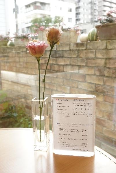 【旅行記】2015年10月北海道2日目
