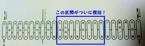 _20151009_175833.jpg