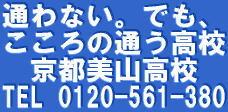 201604130817537d6.jpg