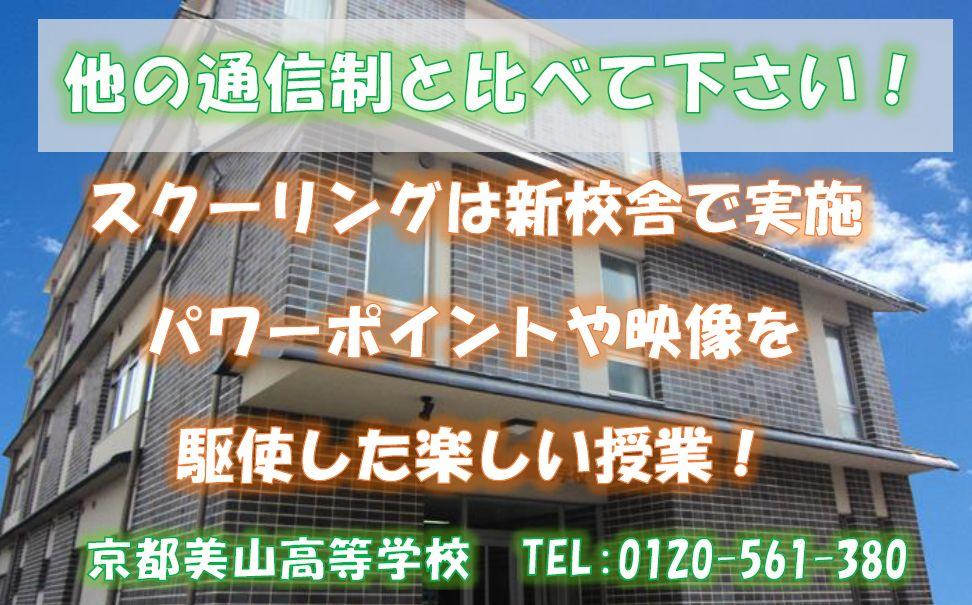2016042716333494c.jpg