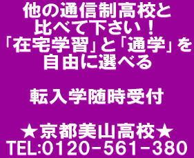 20160428115243bbb.jpg