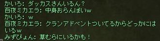 1_20151207212429c38.jpg