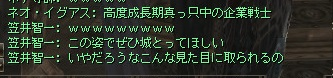201511160018328a1.jpg