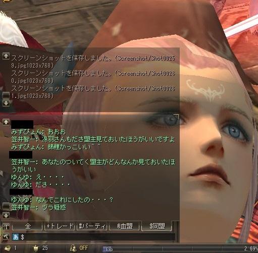 20151116011258f77.jpg