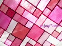 ピンク シルク チョガッポ ぐし縫い 巻きかがり縫い