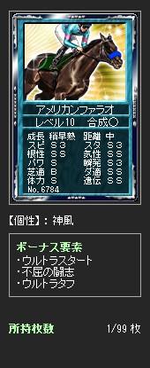 2015y11m07d_103806584.jpg