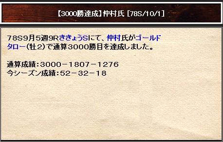 2015y12m08d_202511932.jpg