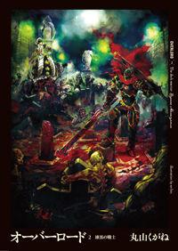 cover_novel02.jpg
