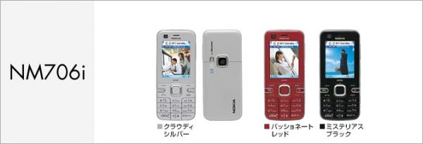 nm706i.jpg