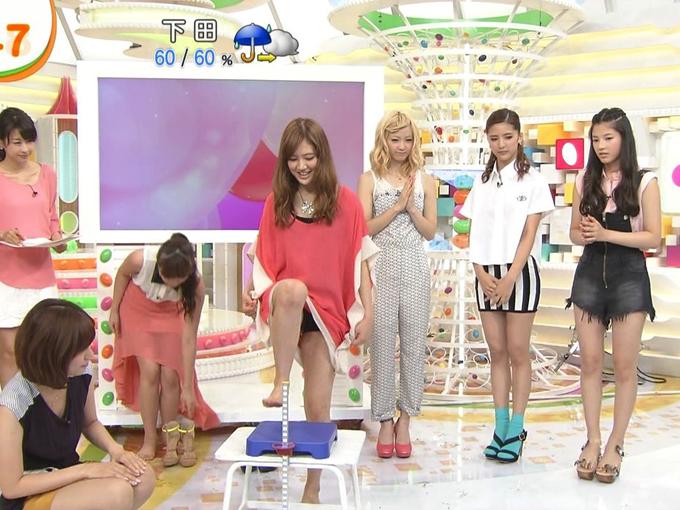 e-girls01.jpg