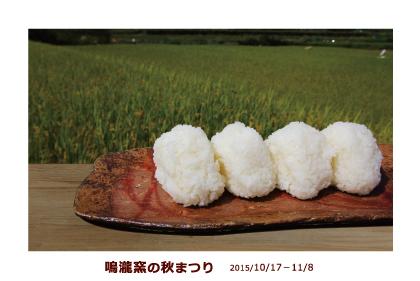 15egara_ol_03.jpg