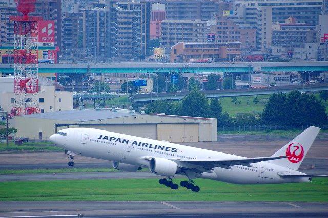 出撃Fukuoka Airport再び 2