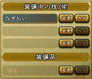 キャプチャ 8 22 saga4