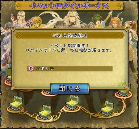 キャプチャ 8 22 saga1-a
