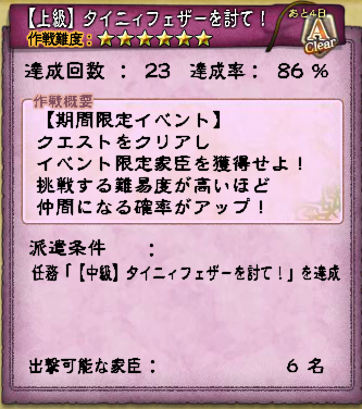 201508221501230a5.png