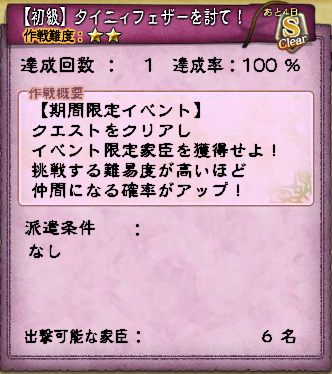 キャプチャ 8 22 saga10