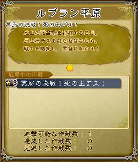 キャプチャ 8 8 saga5