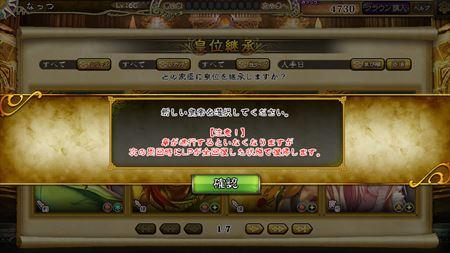 キャプチャ 8 8 saga24-a