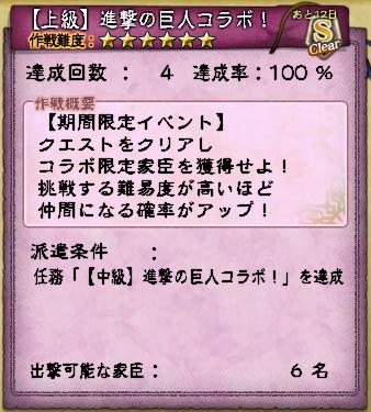 キャプチャ 8 28 saga2