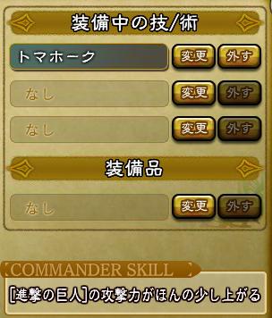 キャプチャ 8 28 saga6