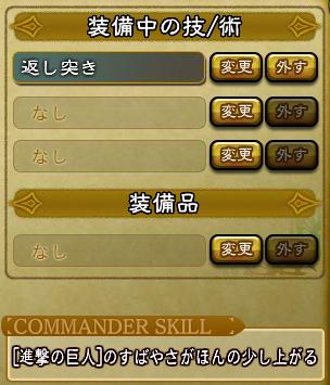 キャプチャ 8 29 saga9