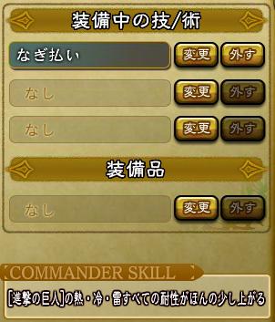 キャプチャ 9 3 saga7