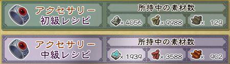 キャプチャ 9 3 saga27-a